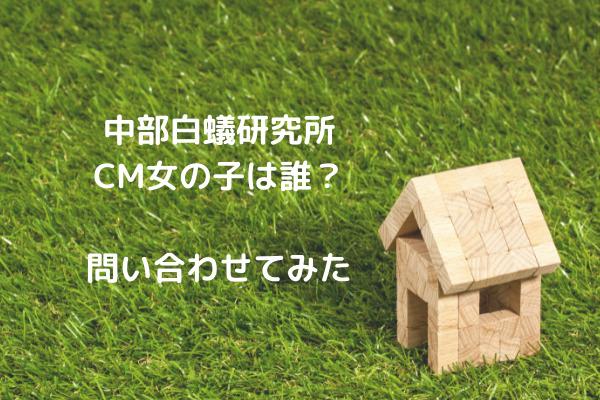 エステ ティック tbc cm 女優